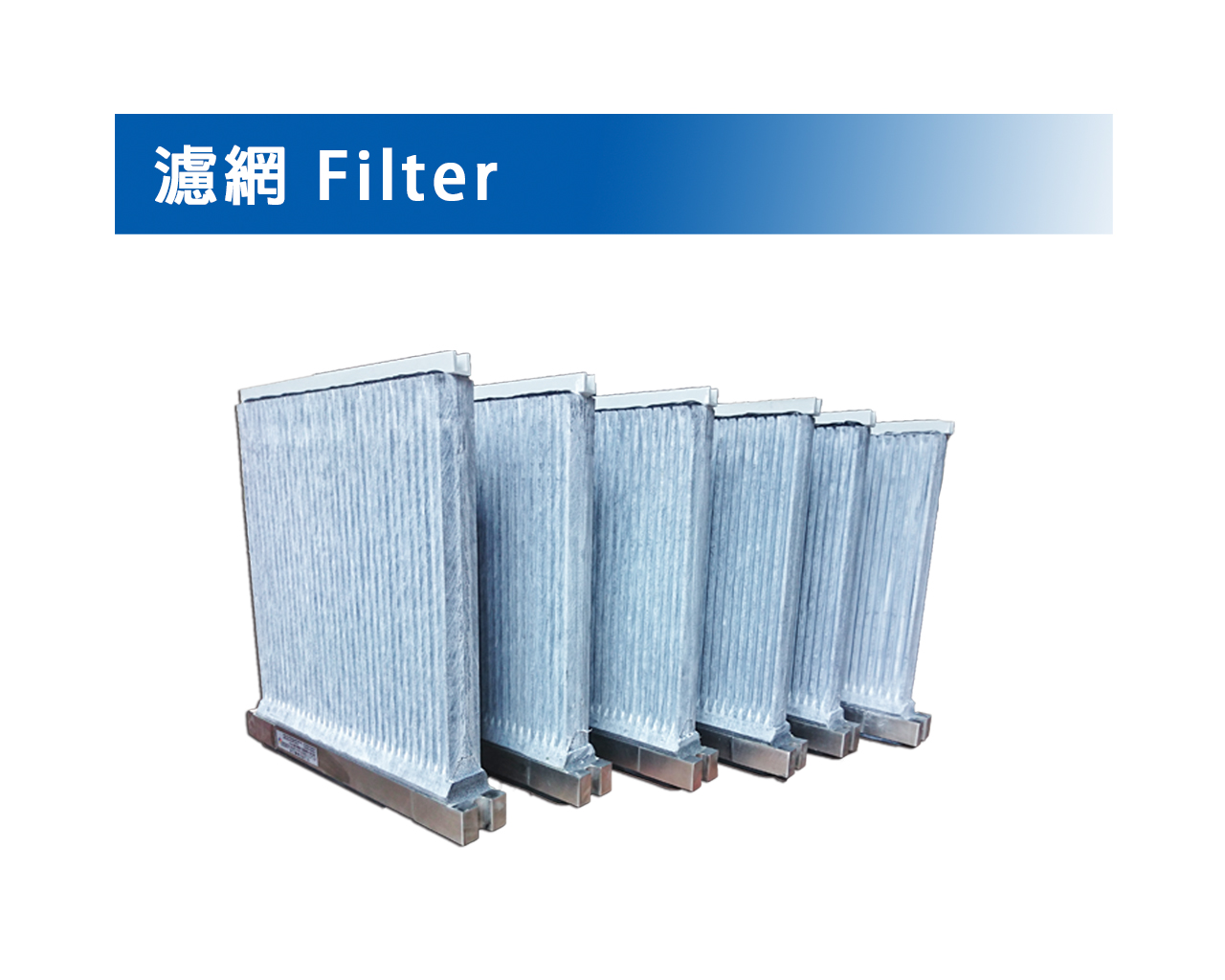 Filter [Made In Germany] (GR-EC)